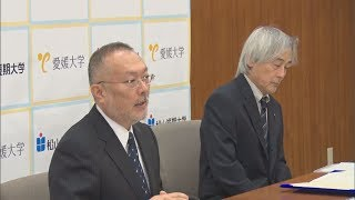 松山短大と愛媛大、単位互換協定を締結・愛媛新聞