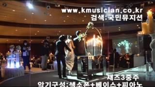 피로연 연주 결혼식 웨딩연주 컨벤션디아망 2부 2