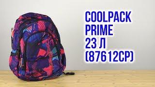 Розпакування CoolPack Prime для дівчаток 41 x 31.5 x 15 см 23 л 87612CP