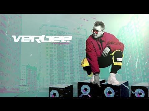 VERBEE - А ты красивая (Премьера трека, 2019)