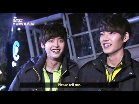Entertainment Weekly - Lee Jongsuk & Kim Woobin (2013.04.04)