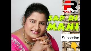 Sap di mani   sudesh kumari   major mehram   Punjabi single track  new punjabi song old punjabi song