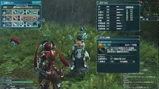 Phantasy Star Online 2 Part 3 (First 2 Hours of 2h38)
