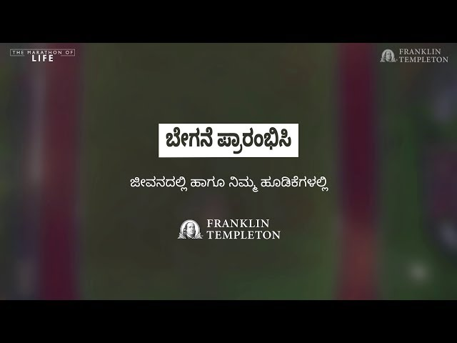 Start Early - The Marathon Of Life 3.0 (Kannada)