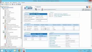 Настройка модуля NetPolice для образовательных учреждений (Школа 3)