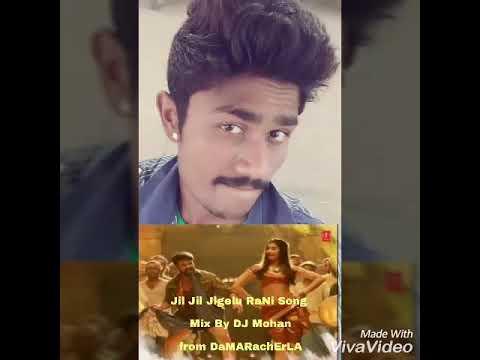 Jil Jil Jigelu RaNi Song DJ Mohan From DaMARachErLA