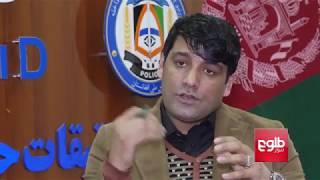 DAHLEZHA: Stabbing In Kabul Probed