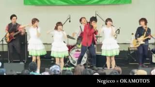 作詞:堂島孝平 作曲:オカモトコウキ 編曲&演奏:OKAMOTO'S.