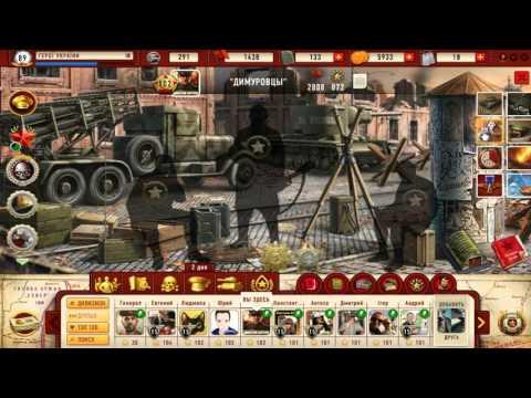 Игра Телепат | Ответы на 25, 26, 27, 28 уровень игры Телепат ВКонтакте