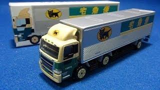 クロネコヤマトミニカー 10tトラック  ヤマト運輸株式会社 非売品