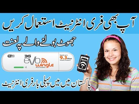 How to Use Free Internet on PTCL 3G evo Wingle 9.3 MBPS Zong 4G Telenor 3G Jazz 3G  Warid LTE Urdu
