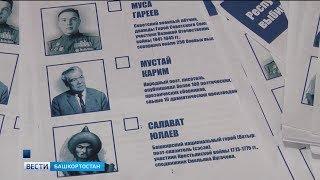 В Башкирии открыли стационарные пункты для голосования в конкурсе