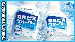 Calpis カルピス Japanese soft drink with EricSurf6 - Thirsty Thursdays