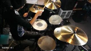 乾杯-五月天 Drum Cover by Anson Lo