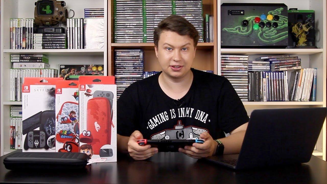 b749e49f436c Какой чехол выбрать для Nintendo Switch? - СМОТРИМ И ПОКУПАЕМ - YouTube