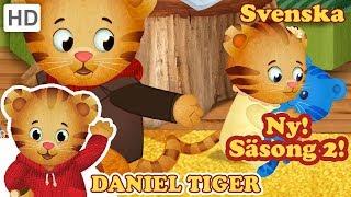 Daniel Tiger's Kvarter - Växa upp och lära (Komplett Episod – HD Svenska)
