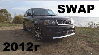 Range Rover SWAP 3UZ