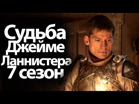 Ходячие мертвецы 8 сезон 2, 3 серия сериал смотреть онлайн