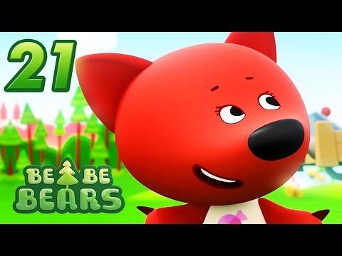 BE BE BEARS Ep 21 - Family friendly series - cartoon video 2017 Kedoo ToonsTV - 동영상