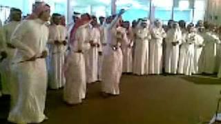 رقصة شعبية سعودية فللللللللللللللة