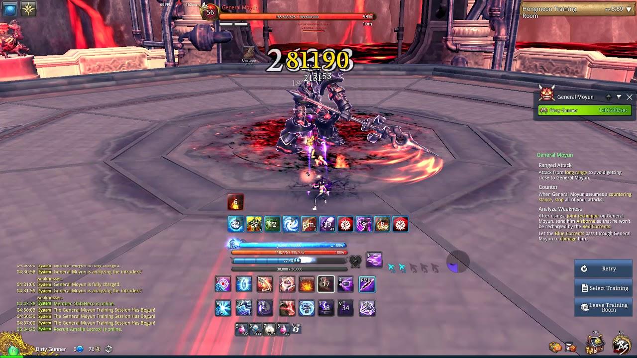 Blade & Soul Shadow gunner fps drop