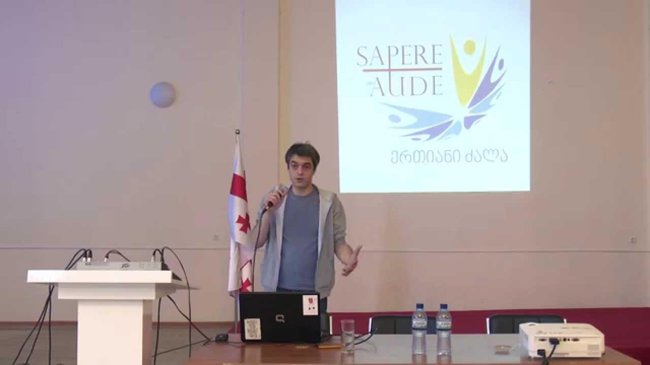 ნიკა მაჩაიძის საჯარო ლექცია თემაზე ელექტრონული მუსიკა