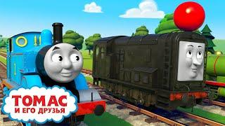 Обучающие серии от Томаса |Томас и Перси учатся делиться | Детские мультики | Видео для детей