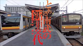 【ミニ鉄道PV】 とある南武の新旧交代 JR南武線×とある科学の超電磁砲