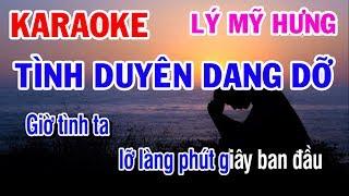 Karaoke Tình Duyên Dang Dỡ | Lý Mỹ Hưng | Karaoke Điệu Lý