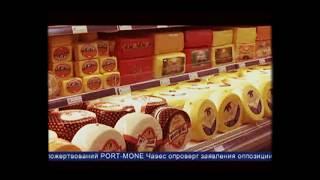 видео Добровольная сертификация в Украине