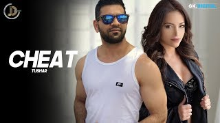 Cheat (Full song) Kumar Tushar | Latest Punjabi Songs 2018 | Juke Dock