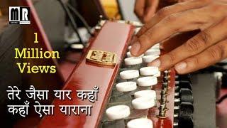 Tere Jaisa Yaar Kahan Banjo Cover | Yaarana | Bollywood Instrumental by music retouch