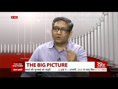 The Big Picture - Kanhaiya Bail order : What does it mean?