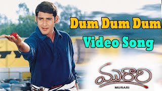 Murari Movie  Dum Dum Full Video Song  Mahesh Babu, Sonali Bendre