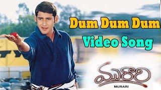 Murari Movie || Dum Dum Video Song || Mahesh Babu, Sonali Bendre