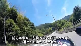香川県道・徳島県道2号を走ってみた。