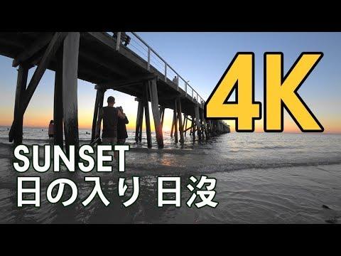 【4K ADELAIDE AUSTRALIA】 SUNSET 4K VIEW IN GRANGE BEACH 2018