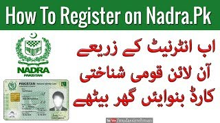 How to Create and Verify New Account for Pak identity | Complete Guide in Urdu
