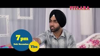 Ammy Virk | Shonkan Filma Di | Promo | Pitaara TV