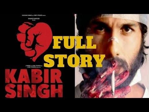 Kabir Singh  | FULL STORY | Shahid Kapoor, Kiara Advani | Sandeep Reddy Vanga | 51Interesting Facts