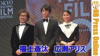第31回東京国際映画祭レッドカーペットより。 特別招待作品部門『旅猫リ...