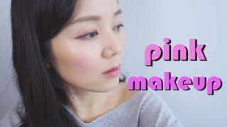 섀도우 하나로 끝내는 학생 핑크 메이크업, 에뛰드 새벽꽃시장 추천!