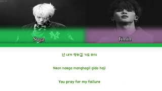 AGUST D ( SUGA ft. Jimin - BTS) - TONY MONTANA (Color Coded Lyrics/Eng/Rom/Han)