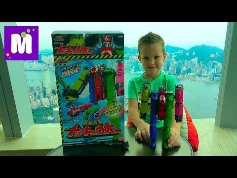 Поезд трансформер разноцветные поезда собираются в робота Макс прикупил новую игрушку в Гонконге