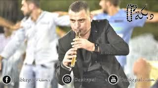 تقاسيم يرغول من الفنان اشرف ابو ليل | توضيح فيديو موثق لكي تعرفوا انو افضل زمار اشرف ابو ليل ❤️