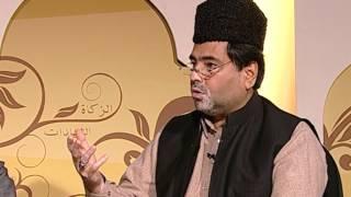 Deeni-O-Fiqahi Masail: Episode 23  (Urdu)