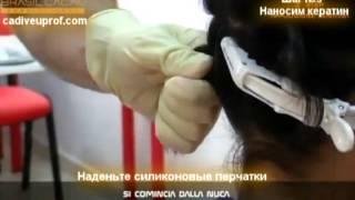 Кератиновое выпрямление волос. Обучение. Cadiveu Brasil Cacau.