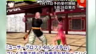 Dead or Alive 2   Sega Dreamcast   Retro Commercial  Trailer   2000   Tecmo   Japan