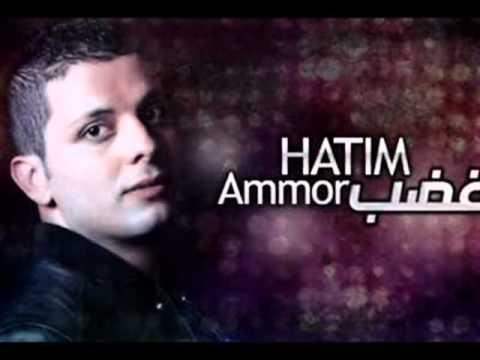 music hatim ammor 2012