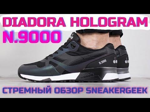 DIADORA HOLOGRAM   Стремный Обзор для SNEAKERGEEK